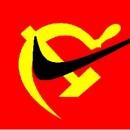 Le marketing a-t-il vaincu le communisme ?